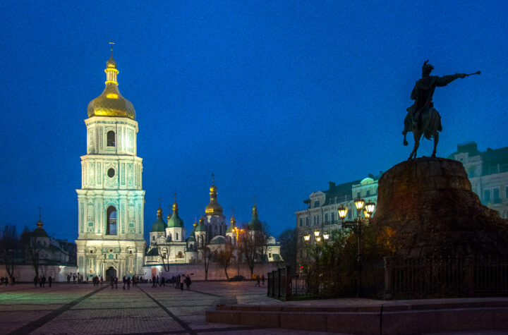 Ukraine Poised to Pass an Anti-Vaping Law That Will Increase Harms